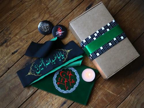 بسته محرم - بسته ای برای بزرگداشت و احترام به ایام محرم