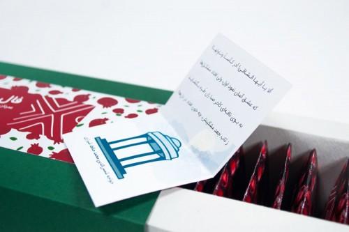 جعبه فال حافظ - هدیهای فرهنگی و درخور برای یلدا