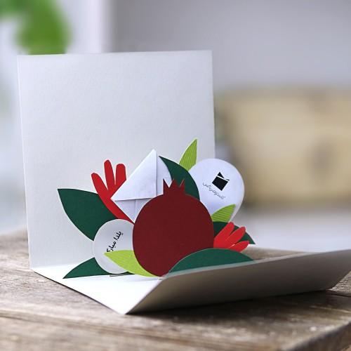کارت تبریک پالیز - کارتی سهبعدی به همراه فالی بسیار کوچک