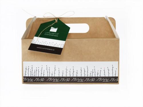 جعبه آجیل نوروز (افقی) - هدیهی خوشمزه نوروز