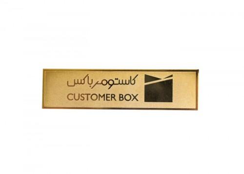 بسته تحفه اصیل