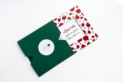 کارت تبریک یلدا (مربع) - با طراحی اختصاصی ویژه یلدا